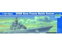 MODELLISMO TRUMPETER KIT MODELLINO USSR Navy Battle Cruiser Frunze 1/700