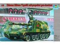 MODELLISMO MILITARE TRUMPETER CHINESE 152mm TYPE 83 SELF-PROPELLED HOWITZER KIT MONTAGGIO 1/35