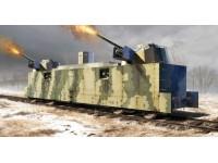 MODELLISMO MILITARE TRUMPETER SOVIET PL-37 LIGHT ARTILLERY WAGON KIT MONTAGGIO 1/35