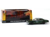 Greenlight 1/43 Beverly Hills Cop (1984) - 1976 Plymouth Fury modellino