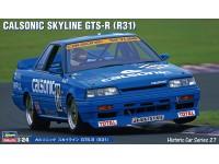Hasegawa 1/24 Calsonic Skyline GTS-R R31 scatola di montaggio