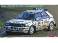 Hasegawa 1/24 Astra Lancia Super Delta 1993 1000 Lakes Rally scatola di montaggio