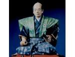 POSTE MILITAIRE SOLDATINO FIGURINO Samurai seduto con veste MINIATURA 90MM