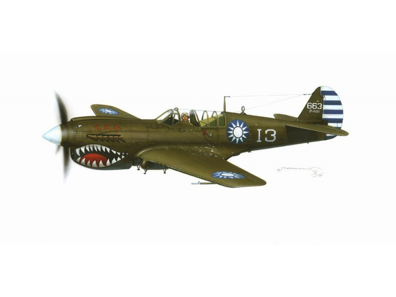 EDUARD KIT MODELLISMO AEREO P-40N/M Shark mouths-China (LIMITED EDITION)