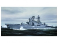 MODELLISMO TRUMPETER KIT NAVE RUSSIAN UDALOY II CLASS DESTROYER ADMIRAL CHABANENKO 1/350