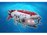 MODELLISMO TRUMPETER KIT SOTTOMARINO JIAOLONG MANNED SUBMERSIBLE 1/72