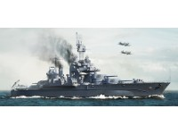 MODELLISMO TRUMPETER KIT NAVE USS MARYLAND BB-46 1945 1/700
