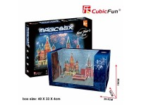 CUBICFUN MODELLINO MAGIC BOX CAPODANNO MOSCA IN PUZZLE 3D