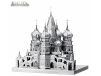METAL EARTH KIT MODELLINO CATTEDRALE DI SAN BASILIO MOSCA IN METALLO