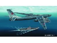MODELLISMO TRUMPETER KIT MODELLINO AEREO TU-142 MR BEAR-J 1/144