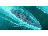 MODELLISMO TRUMPETER KIT MODELLINO NAVE USS VINCENNES CA-44 1/700