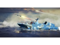 MODELLINO NAVE MISSILE BOAT TYPE 22 TRUMPETER