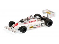 MODELLINO MARCH HONDA F2 812 VINCITORE GREAT 20 RACERS RACE SUZUKA 1981 IN RESINA MINICHAMPS