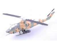MODELLINO ELICOTTERO MONTATO AH-1S JSDF IN PLASTICA EASY MODEL