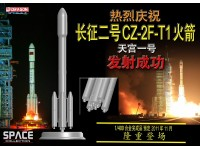 DRAGON SPACE COLLECTION MODELLINO CZ-2F2T1 ROCKET 1/400