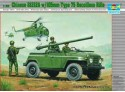 MODELLISMO MILITARE TRUMPETER JEEP BJ212A w/150mm TYPE 75 RECOILLESS RIFLE KIT MONTAGGIO 1/35