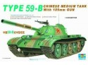 MODELLISMO MILITARE TRUMPETER CHINESE TYPE 59-B TANK w/105mm KIT MONTAGGIO 1/35