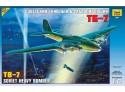 Zvezda Soviet Bomber TB-7 Modellino aereo da Montare