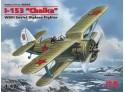 """ICM Caccia Biplano I-153 """"Chaika"""" Modellino in kit di Montaggio"""