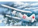ICM Caccia Biplano I-15 bis Versione Invernale Modellino in kit di Montaggio