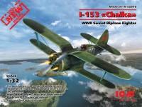 ICM Polikarpov I-153 Modellino in kit di Montaggio