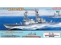 Dragon 1/350 Roc Navy Kee Lung Class Destroyer modellino in kit