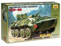ZVEZDA 1/35 APC RUOTATO BTR-80 MODELLO IN KIT DI MONTAGGIO