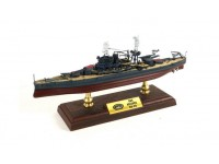 Forces of Valor 1/700 nave da battaglia USS Arizona (BB-39) modello assemblato