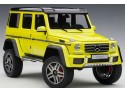 AUTOART 1/18 MERCEDES-BENZ G500 4x4² ELECTRIC BEAM/YELLOW MODELLINO APRIBILE